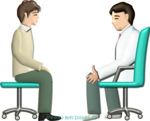 医師の説明を受ける男性(シンプル版)のイラスト