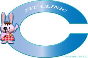 眼科向けランドルト環の飾り枠・検眼♀ウサギのイラスト