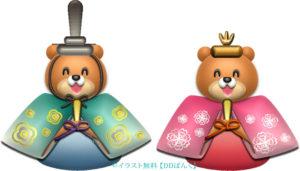 ひな祭り/クマのお雛様とお内裏様のイラスト