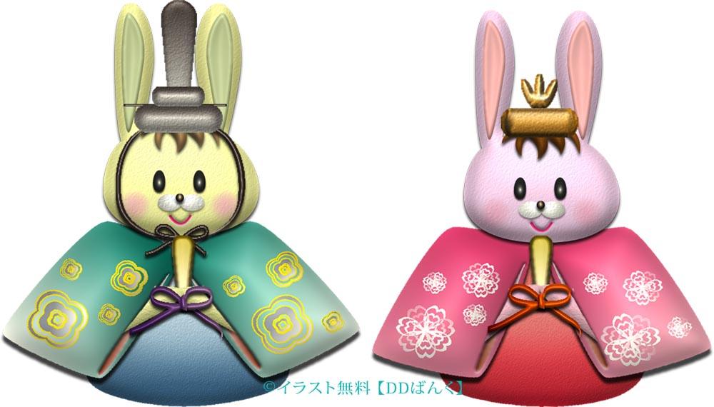 ひな祭り/ウサギのお雛様とお内裏様のイラスト