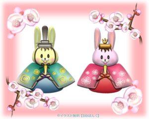 ひな祭り/桃の花枠に並ぶウサギの内裏雛のイラスト