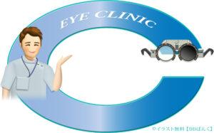 眼科向けランドルト環の飾り枠・医師と検眼枠のイラスト
