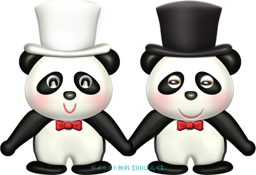 ホワイトハットとブラックハットをかぶったパンダのイラスト