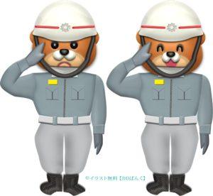 救急救命士(救急隊員)のクマのイラスト