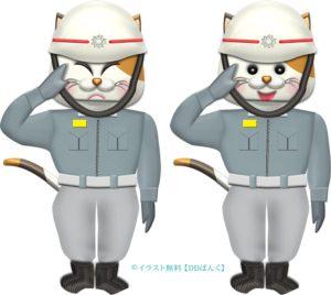救急救命士(救急隊員)のニャンコのイラスト