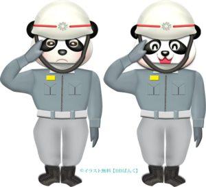 救急救命士(救急隊員)のパンダのイラスト