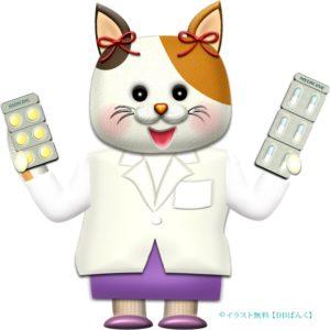 薬剤師の猫のイラスト