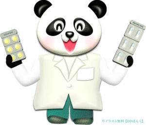 薬剤師のパンダのイラスト