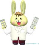 薬を持つ薬剤師のウサギのイラスト