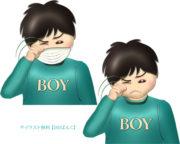 目をこする男の子のイラスト
