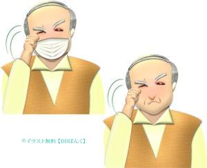 目をこするおじいさんのイラスト