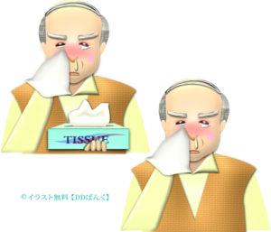 涙と鼻水を流し、ティッシュペーパーを持ったおじいさんのイラスト
