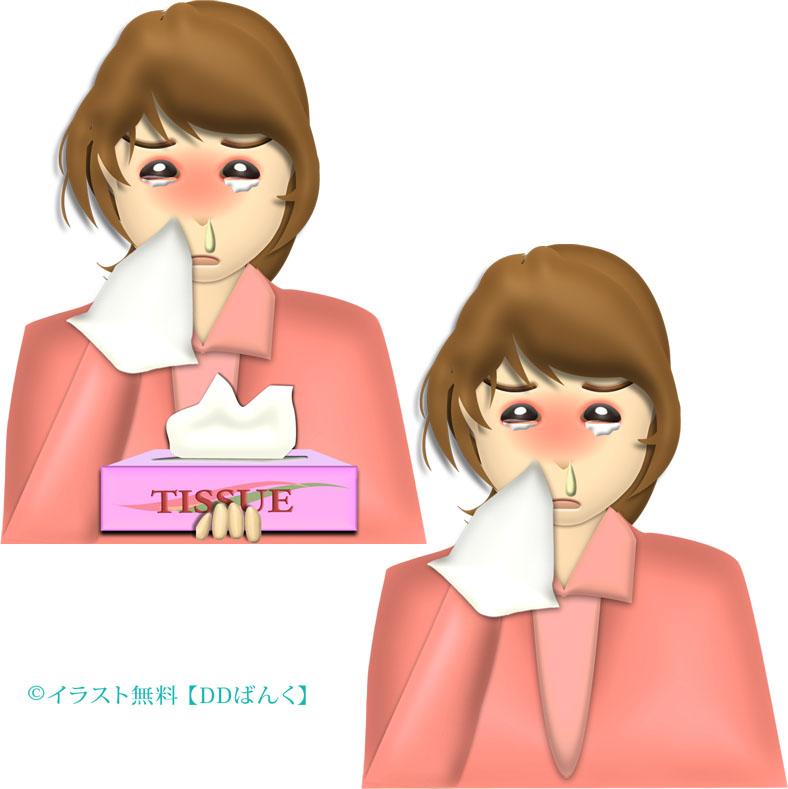 涙と鼻水を流し、ティッシュペーパーを持った女性のイラスト