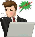 パソコンの前でくしゃみするサラリーマン男性のイラスト