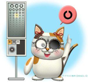 検眼枠(試験枠・トライアルフレーム)のレンズで視力検査する猫のイラスト