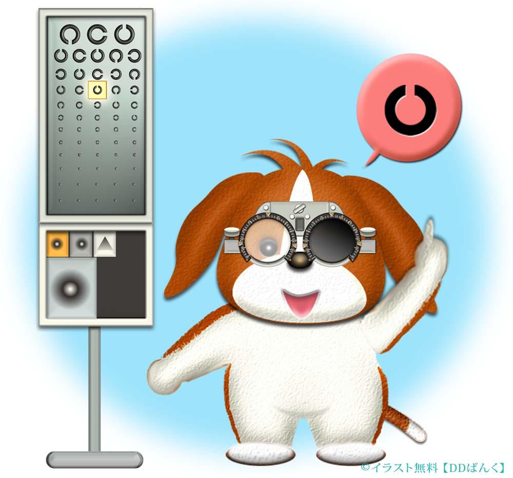 検眼枠(試験枠・トライアルフレーム)のレンズで視力検査する犬のイラスト