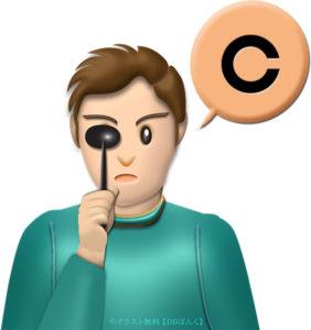 遮眼子を目に当てて視力検査する男性のイラスト