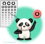 視力検査するパンダのイラスト
