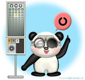 検眼枠(試験枠・トライアルフレーム)のレンズで視力検査するパンダのイラスト