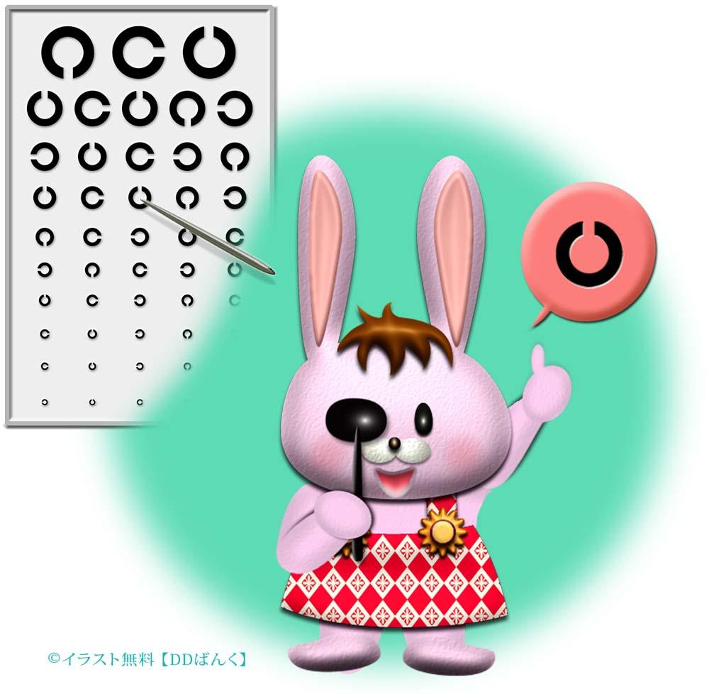視力検査するピンクのウサギのイラスト