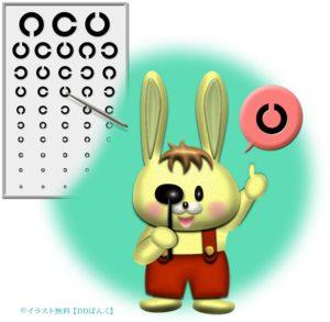 視力検査する♂ウサギのイラスト