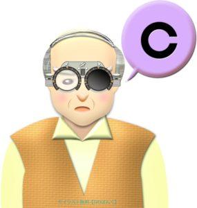 検眼枠を装着したおじいさんのイラスト