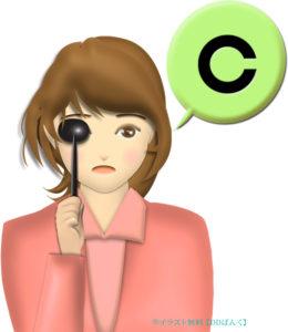 遮眼子を目に当てて視力検査する女性のイラスト