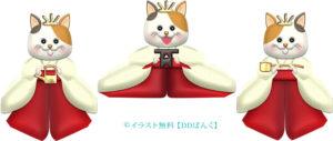 猫の三人官女のイラスト