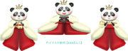 ひな祭り/可愛いパンダの三人官女のイラスト