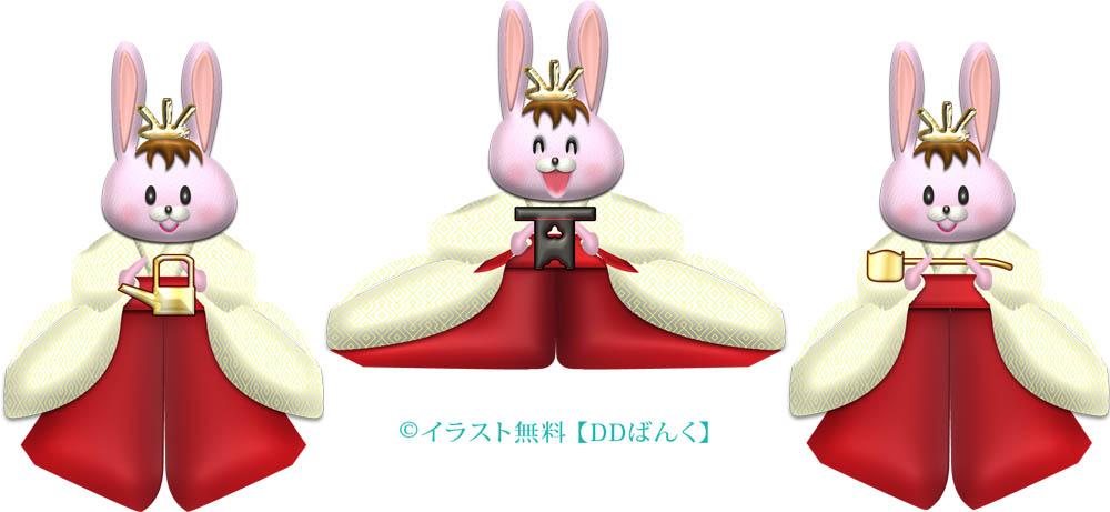 ひな祭り/可愛いウサギの三人官女のイラスト