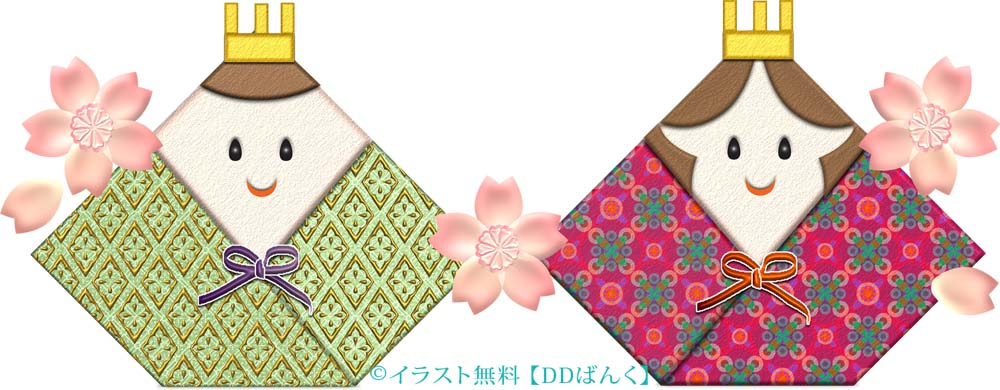 折り紙のお雛様のイラスト