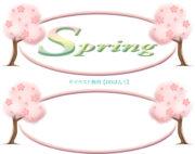 「Spring」の飾り文字のイラスト