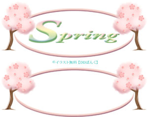 「Spring」の飾り文字のイラスト