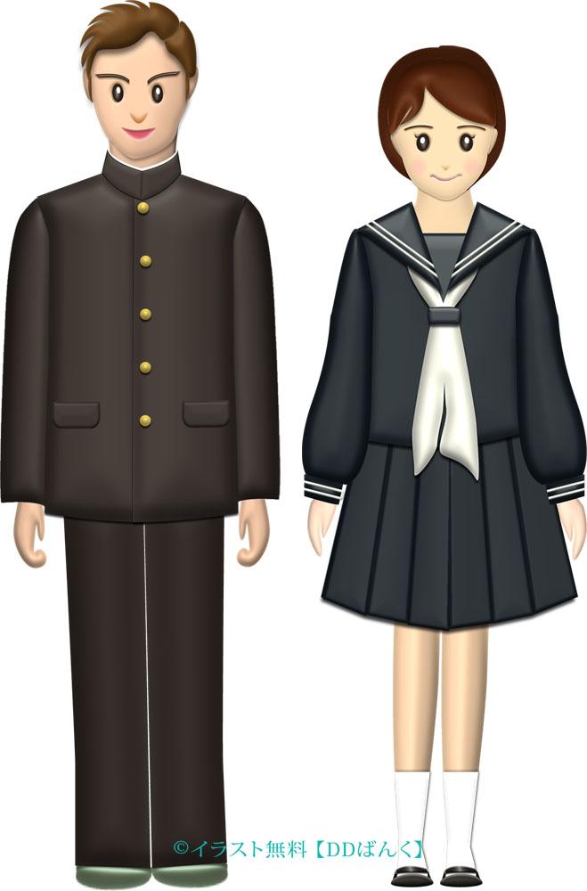 学生服 学ランとセーラー服 の男女ペア イラストが無料の Ddばんく