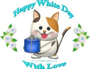 ホワイトデーの猫と花のイラスト