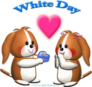 ホワイトデーのプレゼントを渡すワンコのイラスト