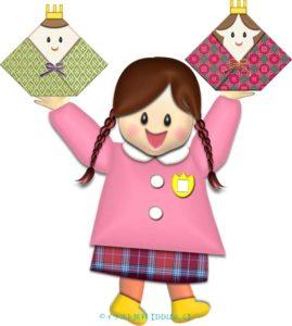 紙のお雛様を両手に持つ(幼稚園・保育園)園児のイラスト