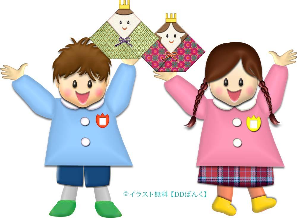 紙のお雛様を持つ(幼稚園・保育園)二人の園児♂♀のイラスト