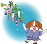笹飾りを持つ犬のイラスト