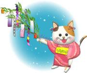 笹飾りを持つ猫のイラスト
