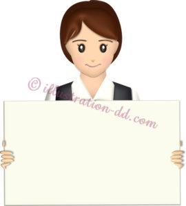 白紙のボードを持つ事務の女性のイラスト