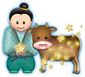 彦星と牛のイラスト
