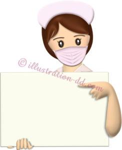 白紙ボードを持つ看護師のイラスト