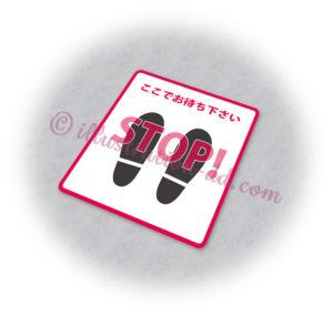 レジの並び位置の足型のイラスト