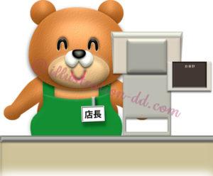 可愛いクマの店長さんのイラスト
