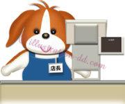 ビーグル犬キャラの店長さんのイラスト