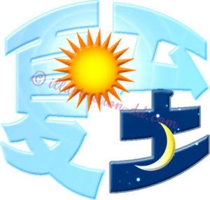 夏至の昼夜を表現したロゴのイラスト