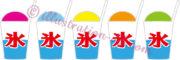 ポップなカキ氷アイコン5種類のイラスト