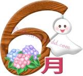 紫陽花とテルテル坊主を飾った6月のロゴのイラスト