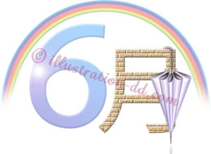 6月のロゴと雨上がりの虹のイラスト